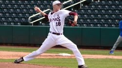 2015 MLB Draft: Jon Harris Select 29th Overall